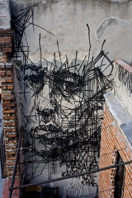 Grafitti en Madrid, España. Beyond Bansky Project. Fotografía: Stoyan Nenov Fuente: http://pinterest.com/pin/376824693791712219/